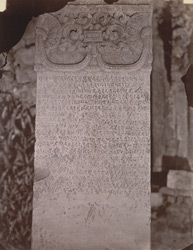 Right half of pillar with inscription of Jivitiagupta II of Magadha, at Deo Baranark